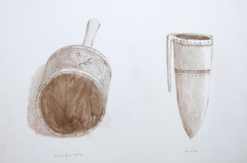 Kushka & Measuring Cup Image 1