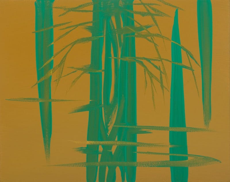 Deep Bay (Ochre with Green Reflection) Image 1