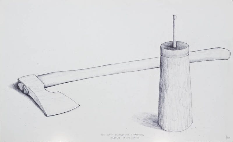 Axe and Butter Churn Image 1