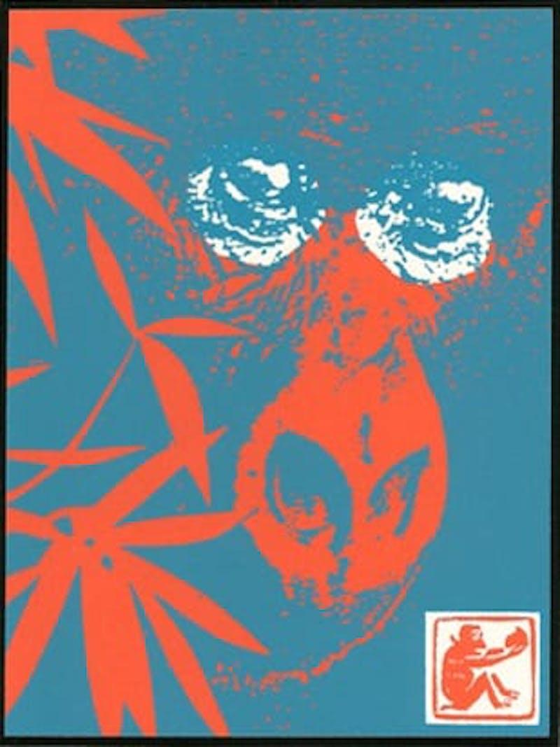 Year of the Monkey 3/75 Image 1