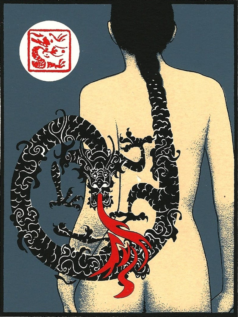 Year of the Dragon 5/65