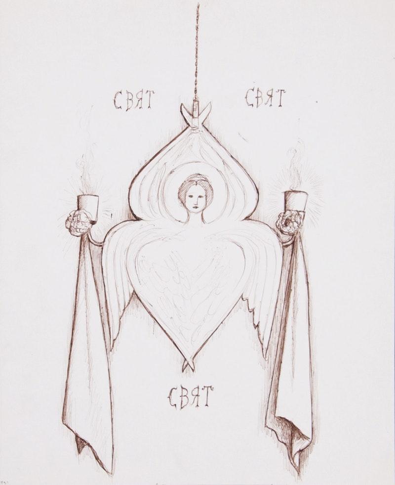 #52 Angel Image 1