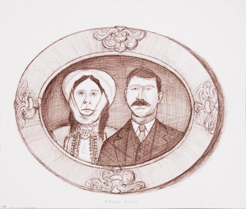 #17 Heirloom Tint Photo Portrait Image 1