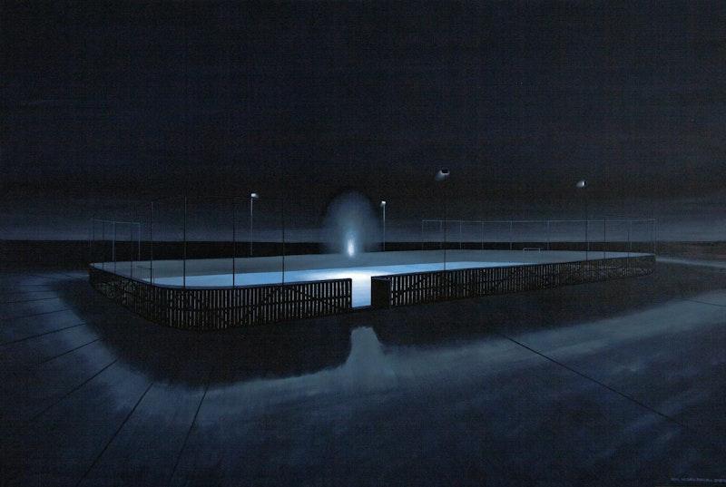 Rink II Image 1