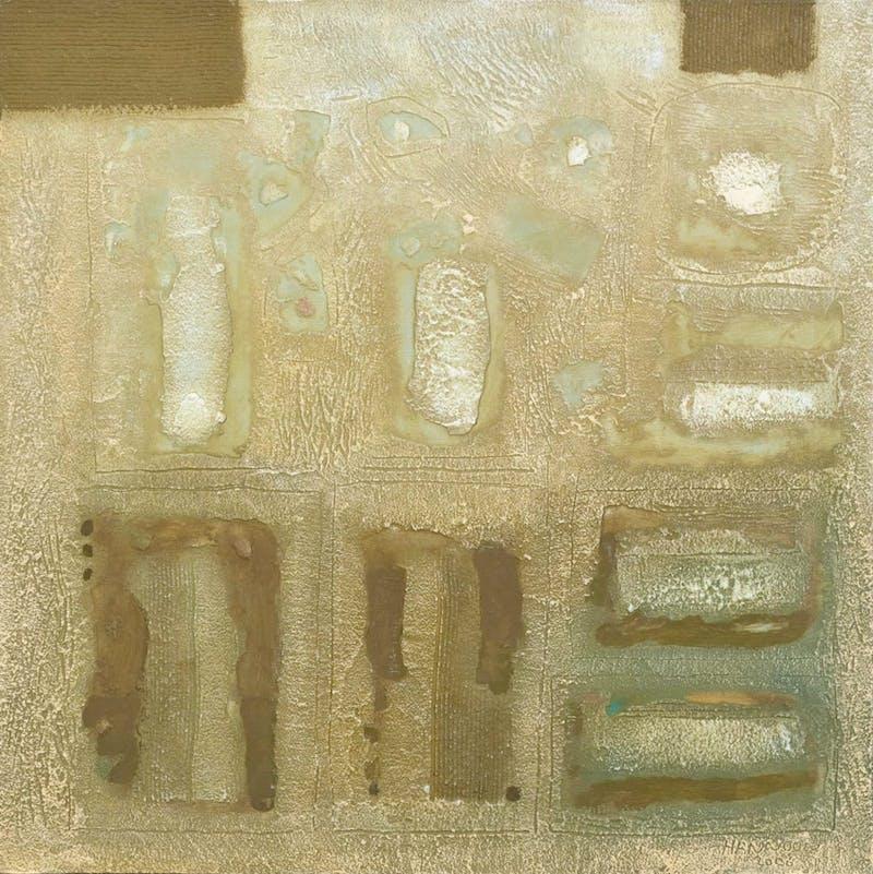 Wall I Image 1