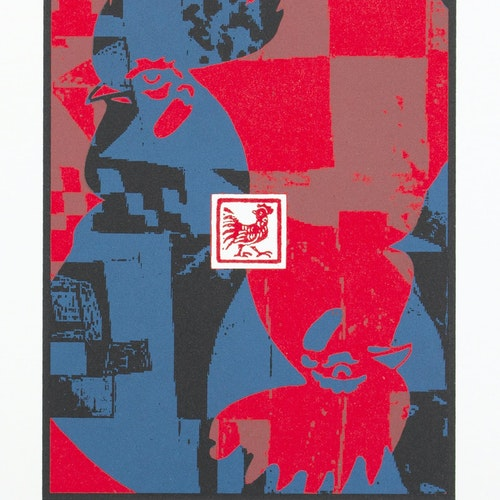 Year of the Rooster 14/74 by Andrew Valko, 2017 Silkscreen on Paper - (5.625x4.25 in)