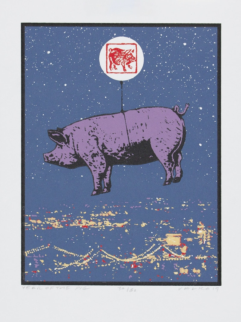 Year of the Pig 30/80 Image 1