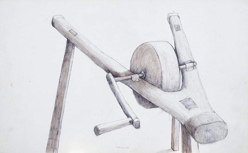 Sharpener (Tochylo) Image 1