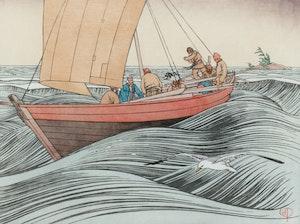 York Boat 8/150