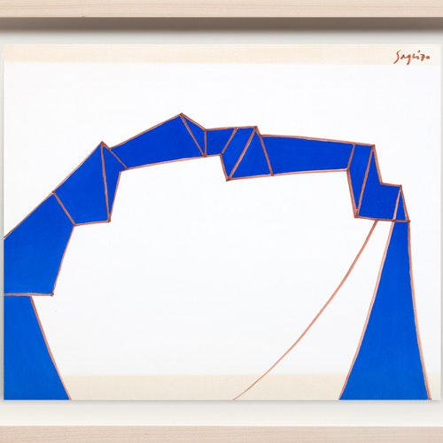 Untitled by Peter Sager, 1970 Gouache on paper - (14x17 in)